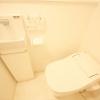 3LDK 戸建て 新宿区 トイレ