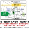 1K マンション 新宿区 Access Map