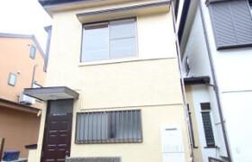3DK House in Higashiarima - Kawasaki-shi Miyamae-ku