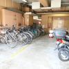 1K Apartment to Buy in Hachioji-shi Parking