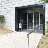 2LDK Apartment to Rent in Yokohama-shi Naka-ku Exterior