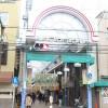 1K Apartment to Rent in Yokohama-shi Minami-ku Supermarket