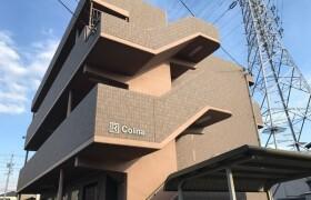 2DK Mansion in Sasayamamachi - Hekinan-shi