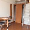 1K Apartment to Rent in Hino-shi Living Room