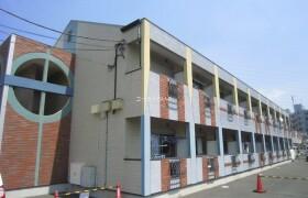 1K Apartment in Higashishindo - Hiratsuka-shi