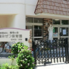 3LDK 戸建て 渋谷区 幼稚園