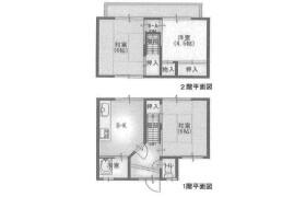 3DK House in Gozembacho - Nagoya-shi Tempaku-ku