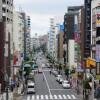 1R Apartment to Rent in Suginami-ku Shopping District