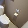 4LDK House to Buy in Hirakata-shi Toilet