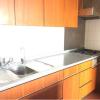 2LDK Apartment to Rent in Yokohama-shi Naka-ku Kitchen