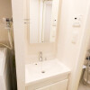 1K Apartment to Rent in Koto-ku Washroom
