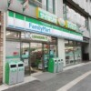 2LDK Apartment to Rent in Minato-ku Convenience store