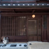 3DK House to Buy in Otsu-shi Exterior