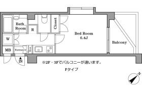1K Mansion in Nakaikegami - Ota-ku