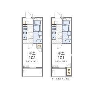 1K Mansion in Besshiyo - Yokohama-shi Minami-ku Floorplan