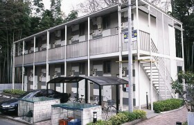 東久留米市 - 小山 简易式公寓 1K
