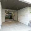 1DK Apartment to Rent in Shibuya-ku Building Entrance