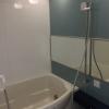 1DK Apartment to Rent in Setagaya-ku Bathroom