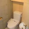 1LDK Apartment to Rent in Setagaya-ku Toilet