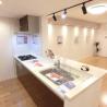 3LDK Apartment to Buy in Chofu-shi Kitchen