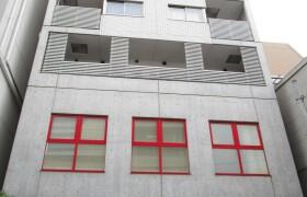 千代田區内神田-1DK公寓大廈