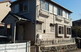 3LDK House in Hatanodai - Shinagawa-ku