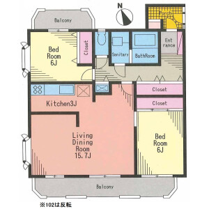 2LDK Mansion in Yoga - Setagaya-ku Floorplan