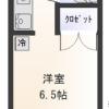 1R Apartment to Rent in Yokohama-shi Konan-ku Floorplan