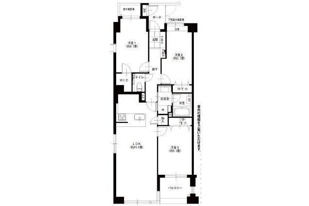 3LDK Apartment to Buy in Nakano-ku Floorplan