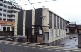1K Apartment in Susenji - Fukuoka-shi Nishi-ku