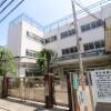 3LDK Apartment to Buy in Setagaya-ku Primary School
