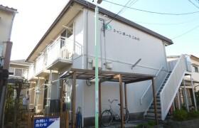 1K Apartment in Shimokomenocho - Nagoya-shi Nakamura-ku