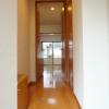 1DK Apartment to Rent in Shibuya-ku Room