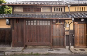 9SK House in Zuikoimmaecho - Kyoto-shi Kamigyo-ku