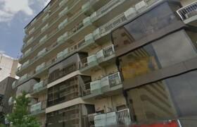 新宿区百人町-2DK公寓大厦