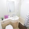 1R Apartment to Rent in Toshima-ku Bathroom