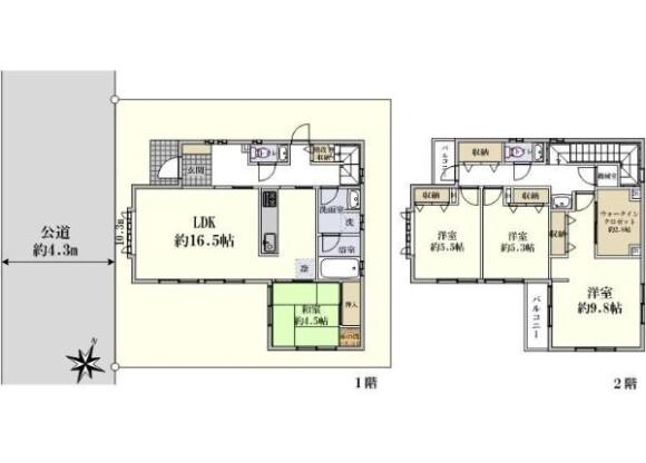 4LDK House to Buy in Setagaya-ku Floorplan