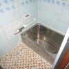 3DK House to Buy in Osaka-shi Ikuno-ku Bathroom
