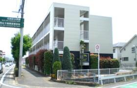 1K Mansion in Katanawa - Chikushi-gun Nakagawa-machi