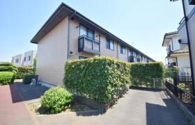 2LDK Apartment in Konoyama - Abiko-shi