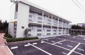 1K Apartment in Ishimaru - Munakata-shi