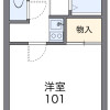 1K 맨션 to Rent in Kunitachi-shi Floorplan