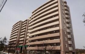 2LDK Apartment in Miyoshigaoka Aoba - Miyoshi-shi