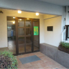 1DK Apartment to Buy in Nerima-ku Entrance Hall