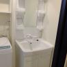 1K Apartment to Rent in Itabashi-ku Washroom