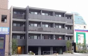 1DK Mansion in Tamagawa - Ota-ku