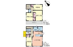 4LDK House in Midorigaoka - Sendai-shi Taihaku-ku