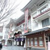 Office Office to Buy in Chuo-ku Leisure / Sightseeing