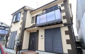 4LDK House in Hazukashi furukawacho - Kyoto-shi Fushimi-ku