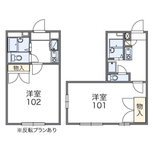 1K Apartment in Fujigaoka - Yokohama-shi Aoba-ku Floorplan